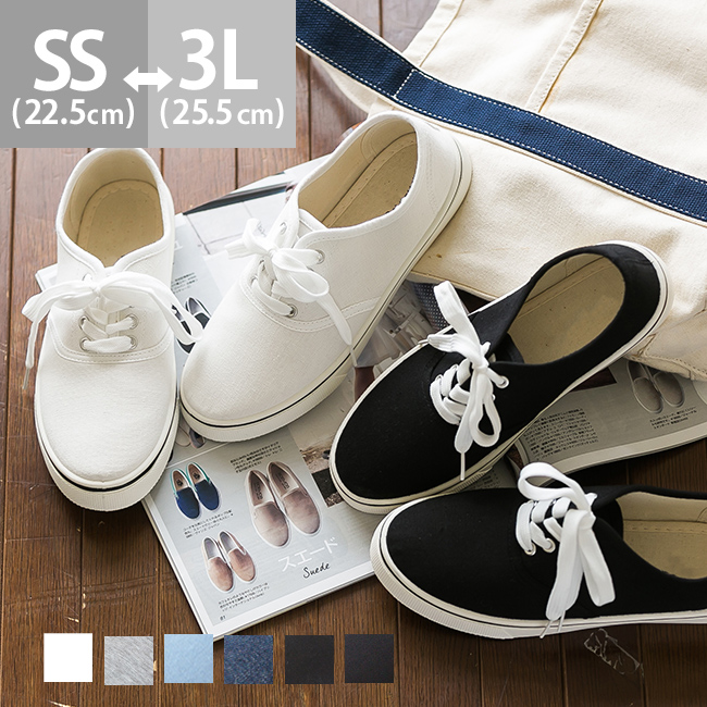 Simple design deck shoes «only courier» sneakers women s black and white school  2016 spring summer! Painless staple shopping around fea45784c9