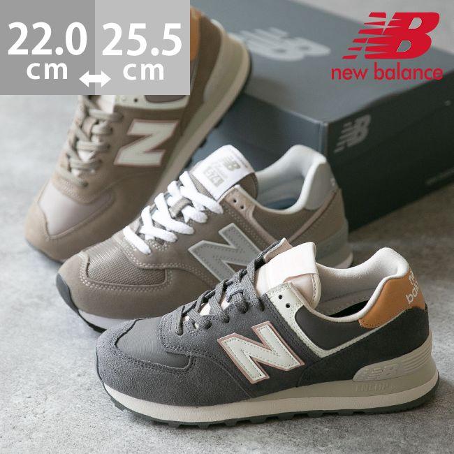 new balance 574 25