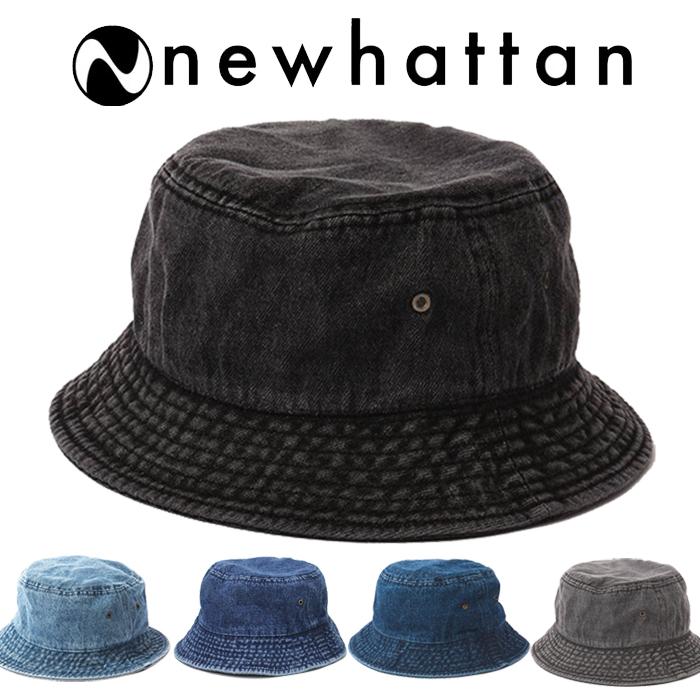 ニューハッタン デニム バケットハット NEWHATTAN 無地 DENIM BUCKET HAT コットン 供え 父の日 ※ラッピング ※ ストリート メンズ レディース アメカジ プレゼント 帽子