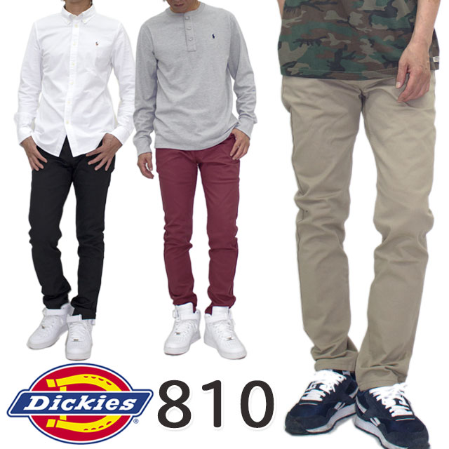 Dickies clothing outlet stores