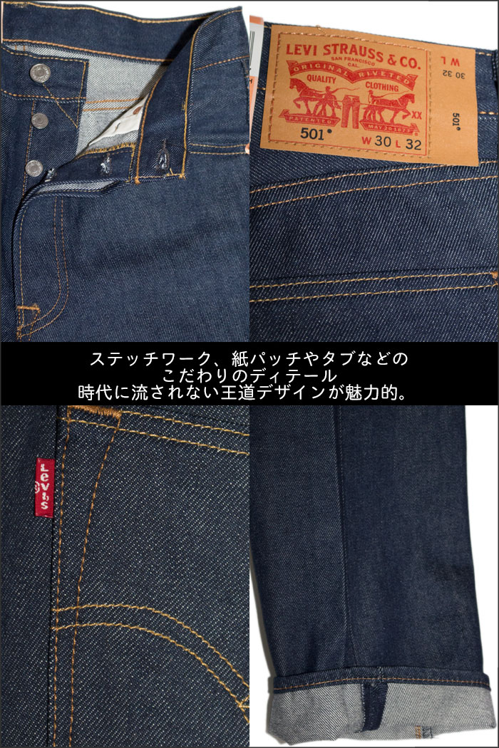 1fed5a252ef ... Levi's LEVI's 501-0000 original jeans button fly straight rigid STF    shrink to fit ...