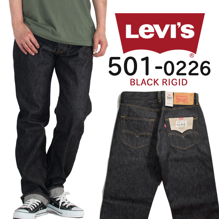 d60ad29e3a3 Big Levi's LEVI's 501-0226 original button fly straight rigid STF / shrink  to fit ...