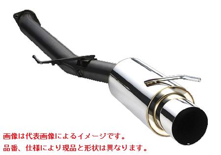 APEXi BOMBER III スバル フォレスター SG5用 (161CF003)【マフラー】【自動車パーツ】アペックス ボンバー3【送付先が車関連の法人様のみの対応】