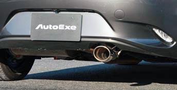 AUTOEXE Premium Tail Muffler マツダ ロードスター NDERC用 (MND8Y00A)【マフラー】オートエクゼ プレミアムテールマフラー【通常ポイント10倍!】