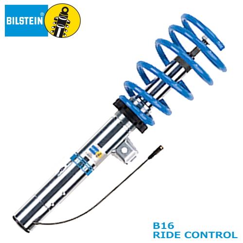 BILSTEIN B16 RIDE CONTROL BMW 1シリーズ E87用 (BPAD154)【車高調】ビルシュタイン B16 ライドコントロール【通常ポイント10倍!】
