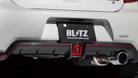 BLITZ NUR-SPEC VS 日産 ニッサン マーチ ニスモS K13改用 (63158)【マフラー】【自動車パーツ】ブリッツ ニュルスペック ブイエス