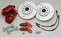 COX Monoblock 4pot Brake Caliper Kit(スリットローター) フォルクスワーゲン シロッコ 1.4TSI/2.0TSI用 (CO06V05005)【ブレーキキャリパー】コックス モノブロック 4ポットブレーキキャリパーキット【通常ポイント10倍!】