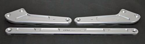 CPM フロントエンドブレース BMW 1シリーズ F20用 (CFEB-B301)【補強パーツ】シーピーエム Front End Braces【通常ポイント10倍!】