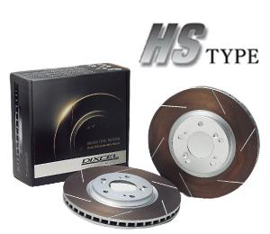 DIXCEL BRAKE DISC ROTOR HS Type リア用 フォード エクスプローラー スポーツトラック 1FMKU51/1FM8U53用 (HS2056590S)【ブレーキローター】ディクセル ブレーキディスクローター HSタイプ
