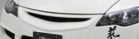 J's RACING フロントスポーツグリル タイプX(未塗装) ホンダ シビック タイプR FD2用 (品番:AG-D2)【エアロ】ジェイズレーシング Front Sport Grille【通常ポイント10倍!】