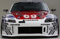 J's RACING フロントバンパー 2.0 タイプS(FRP) ホンダ S2000 AP1用 (品番:JSF-S1-F2)【エアロ】ジェイズレーシング Front Bumper【通常ポイント10倍!】