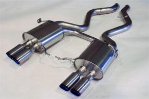 大切な アーキュレー Titanium エキゾーストシステム チタン サイレンサー BMW E92 BMW M3用左右W 品番(8030TS08) Exhaust【マフラー】ARQRAY Exhaust System Titanium Silencer【通常ポイント10倍!】, 世界、日本の逸品提供ここ掘れワン:eeaaddee --- babilonia.club