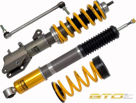 オーリンズ ショックアブソーバー BTO(Build To Order)モデル Type HAL スズキ スイフトスポーツ ZC32S用 コンプリートキット【車高調】OHLINS SHOCK ABSORBERS【通常ポイント10倍!】