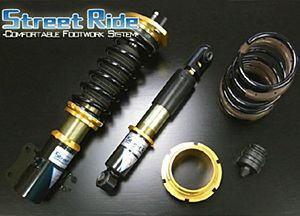 ストリートライド・ダンパー TYPE-K2 減衰力固定式 スズキ アルトラパン/ラパンSS FF/4WD HE21S 3型/4型/5型/6型用 品番 SR-S502【車高調】Street Ride DAMPER タイプK2