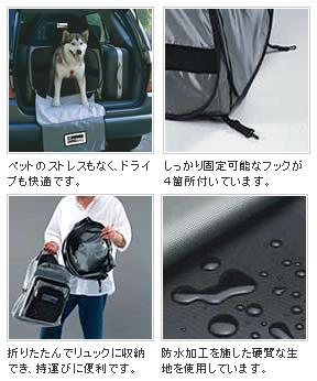 egr Dog Bag Mサイズ <BR>(イージーアール ドッグバッグ) <BR>【ペット用品】お出かけ 車 ドライブ ペット用テント ペット用ゲージ 携帯ペットハウス 車内ケージ アウトドア 犬用 猫用