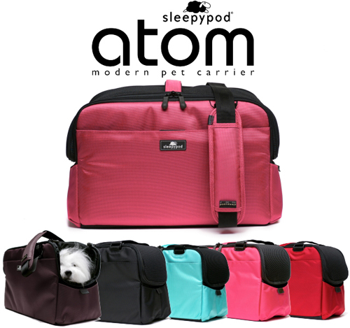 Sleepypod Atom (スリーピーポッド アトム) カラー:Blossom Pink(ブロッサムピンク)【ペット用品】お出かけ 車 ドライブ ペットハウス キャリーバッグ 犬用 猫用 ペット用 ペット旅行用バッグ
