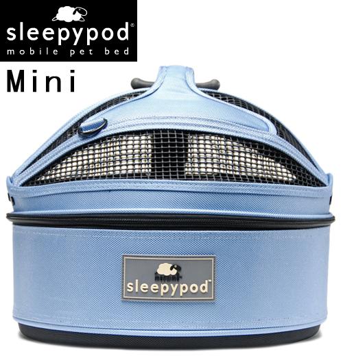 Sleepypod MINI <BR>(スリーピーポッド ミニ) <BR>カラー:Sky Blue(スカイブルー)<BR>【ペット用品】お出かけ 車 ドライブ モバイルペットベッド 移動型ベッド キャリーバッグ カーボックス ドライブボックス 犬用 猫用 ペット用