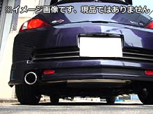 スルガスピード PFSマフラー(下向きテール) トヨタ ウィル VS ノーマルバンパー車 ZZE128用 (SRT-128-B)【マフラー】SURUGA SPEED PFS MUFFLER【通常ポイント10倍!】