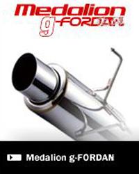 TANABE Medalion g-FORDAN ホンダ アコードワゴン CF6/CF7用 (RWH604LE)【マフラー】タナベ メダリオン Gフォーダン【通常ポイント10倍!】