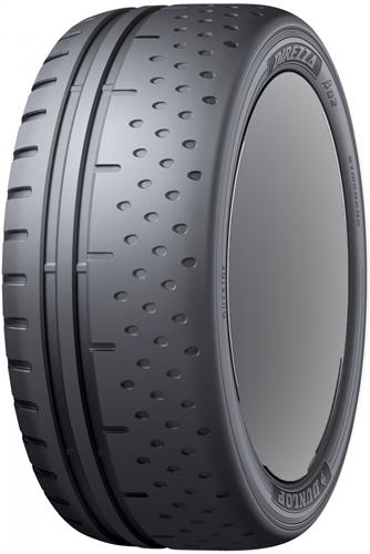 DUNLOP DIREZZA β02(ベータゼロツー) 225/45R16 89W 【225/45-16】【新品Tire】ダンロップ タイヤ ディレッツァ ベータ02 【通常ポイント10倍!】
