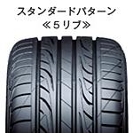 DUNLOP LEMANS4 LM704 275/30R19 96W XL 【275/30-19】 【新品Tire】 サマータイヤ ダンロップ タイヤ ルマン LM704 【個人宅配送OK】【通常ポイント10倍!】