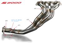 トダ レーシング エキゾーストマニフォールド ホンダ S2000 AP1/AP2用 スタンダード仕様(18100-AP1-000)【エキマニ】TODA RACING Exhaust Manifold 戸田レーシング【通常ポイント10倍!】