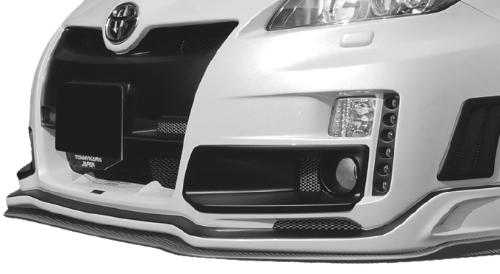 ROWEN ECO-SPO Edition RR-GT フロントリップスポイラー(FRP) 塗装済み トヨタ プリウス M/C前 ZVW30用 (1T001A40#)【エアロ】ロェン エコスポエディション【通常ポイント10倍!】