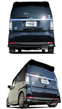 TRUST GReddy COMFORT SPORTS OVAL MUFFLER ホンダ N-BOX(エヌボックス) カスタム JF1用 (10150714)【マフラー】【自動車パーツ】トラスト グレッディ コンフォートスポーツ オーバルマフラー
