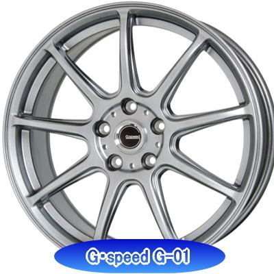 GスピードG-01