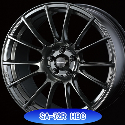 SA72R-HBC