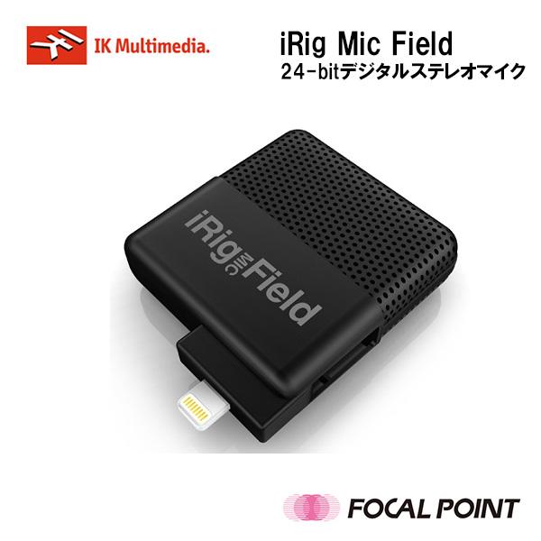 【IK Multimedia / アイケーマルチメディア】iRig Mic Field (アイリグ マイク フィールド)24-bitデジタルステレオマイク