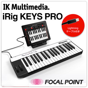 【IK Multimedia / アイケーマルチメディア】iRig KEYS PRO (アイリングキーズプロ)MIDIコントローラーキーボード