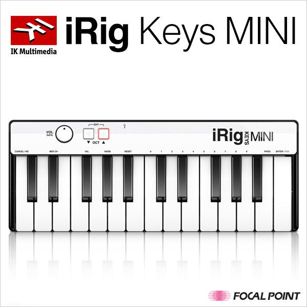 【IK Multimedia / アイケーマルチメディア】【数量限定 / アウトレット品 / パッケージに軽いダメージあり】iRig Keys MINI (アイリグ キーズ ミニ)キーボードコントローラー