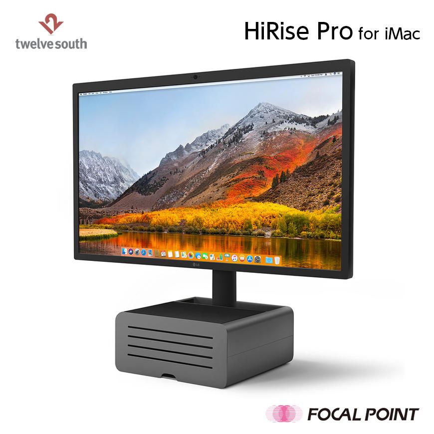 【Twelve South / トゥエルブサウス】HiRise Pro for iMac and Display (ハイライズ プロ フォー アイマック アンド ディスプレイ)ディスプレイスタンド【ハイライズ アイマック マックブック ノートパソコン ノートパソコンスタンド ノートPCスタンド PCスタンド】
