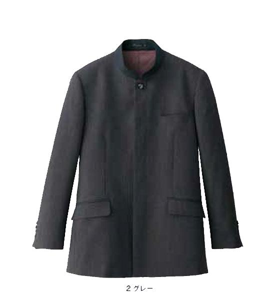 メンズマオカラージャケット【サイズ:S~4L】ポリエステル70% 毛30% ピケストライプ