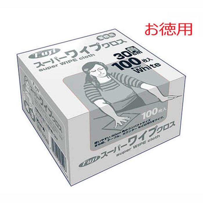 業務用 フジ スーパーワイプクロス ホワイト 100枚×12箱不織布:レーヨン・ポリエステル 衛生用品 施設用品 感染予防 工場 病院 施設など