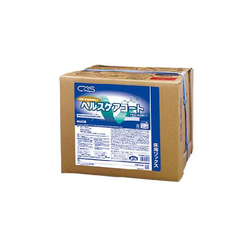 【 床用ワックス 】【 CXS ヘルスケアコート 18L 速乾性能】・病院・老健施設専用 業務用