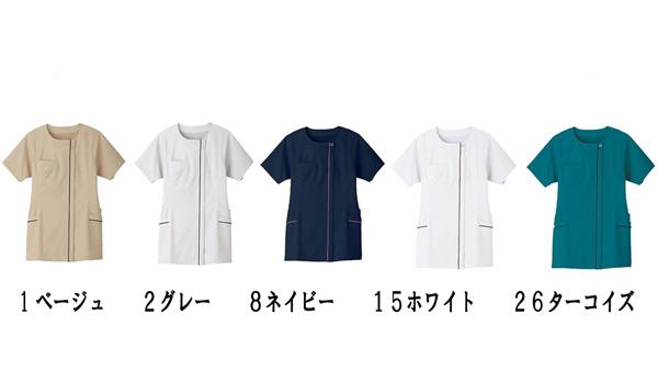 ◆レディスジップアップスクラブ◆【BONMAX・ボンマックス】TB4004L SS~4L