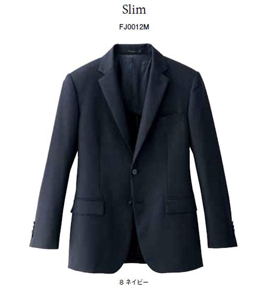 BONMAX メンズスリムストレッチジャケット(ストライプ)【サイズ:S~LL】毛50% ポリエステル50%