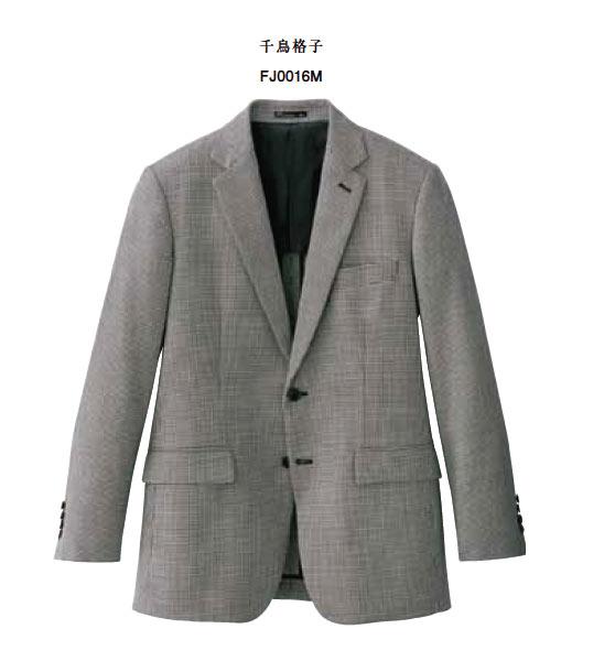 メンズジャケット(千鳥格子)【サイズ:S~4L】毛50% ポリエステル50%