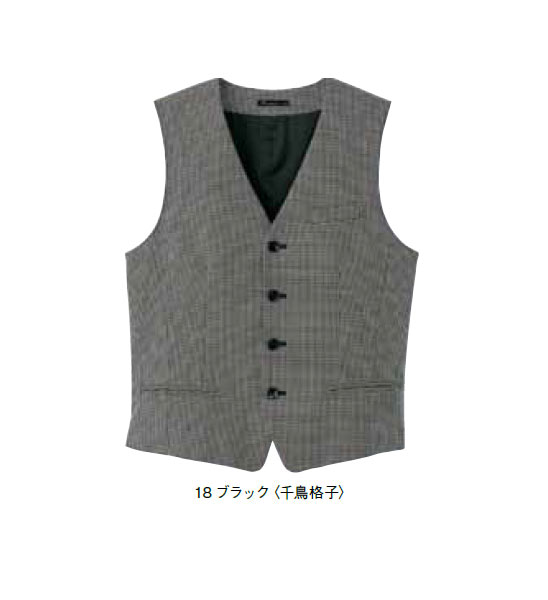 メンズベスト(千鳥格子)【サイズ:S~4L】毛50% ポリエステル50%