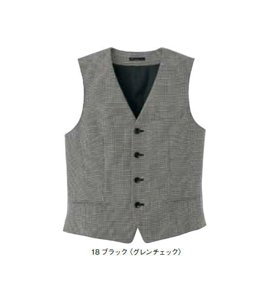 メンズベスト(グレンチェック)【サイズ:S~4L】毛50% ポリエステル50%