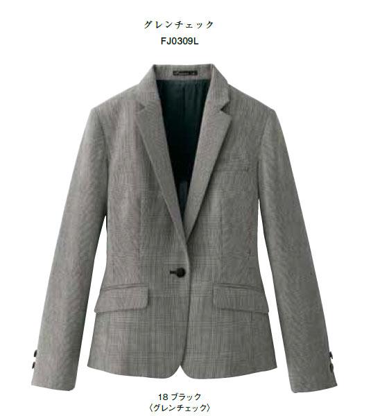 レディスジャケット(グレンチェック)【サイズ:5号~17号】毛50% ポリエステル50%