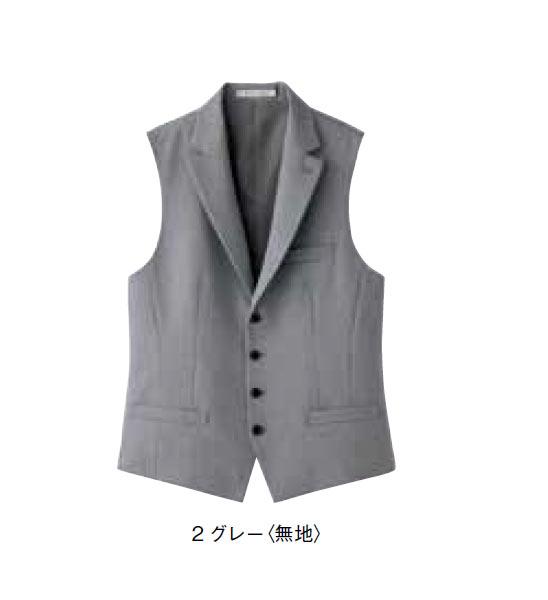 BONMAX メンズ衿付ベスト【サイズ:S~4L】ポリエステル100%