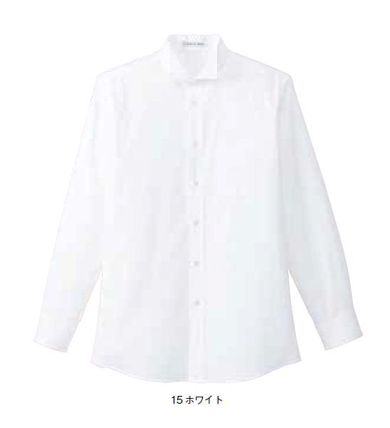 BONMAX メンズウイングカラー【S~4L】/ブロード/フォーマル/