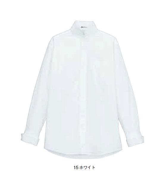 BONMAX メンズ2wayスタンドカラー長袖シャツ【S~4L】/ストレッチブロード/フォーマル/透け防止