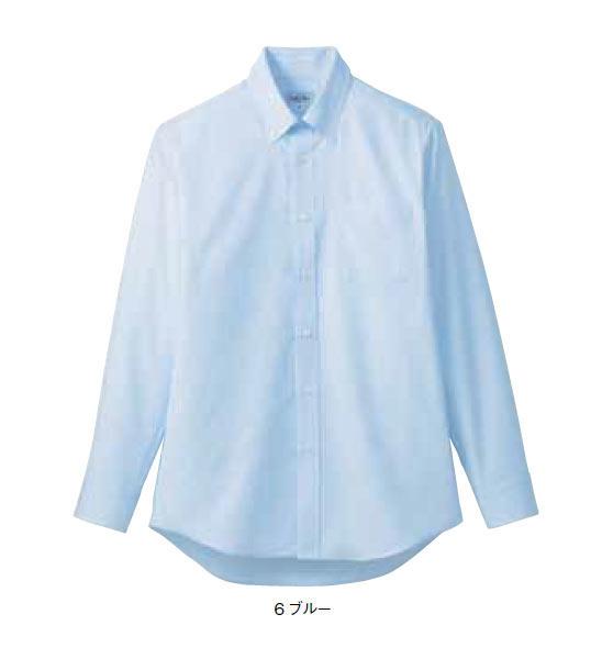 BONMAX 吸水速乾メンズ長袖シャツ【S~4L】/ストライプ/フォーマル
