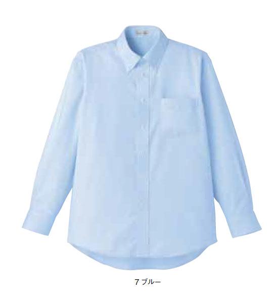 BONMAX メンズ吸汗速乾長袖シャツ【S~4L】ストレッチ/フォーマル