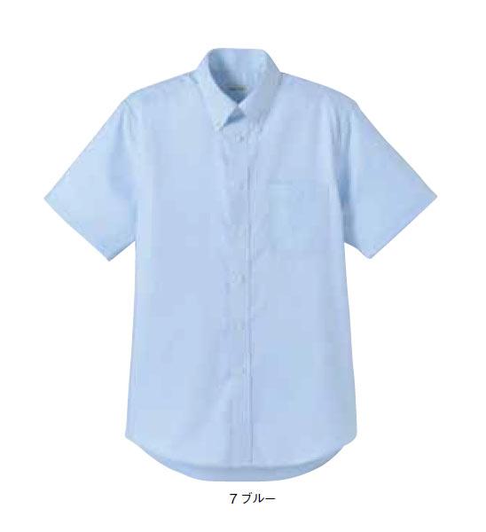 BONMAX メンズ吸汗速乾半袖シャツ【S~4L】ストレッチ/フォーマル