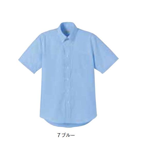 BONMAX オックスフォード半袖シャツ【SS~4L】フォーマル/ユニセックス対応